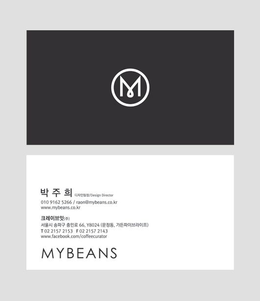 Pinterest business cards for Good font for business cards