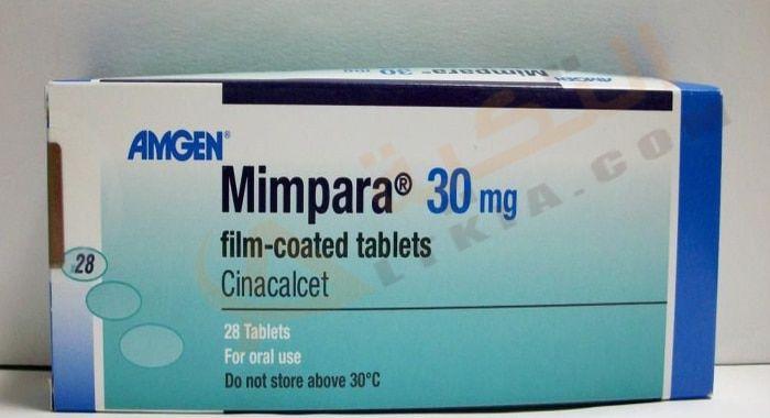 دواء ميمبارا Mimpara أقراص ت عالج الإفراط في إفراز الغدة الدرقية والتي ي عاني منها الكثير من مرضى الفشل الكلوي فإن عدد كبير من الأشخ Oral Film Boarding Pass