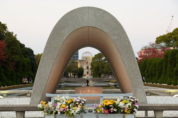 広島平和記念碑(原爆ドーム)/広島県