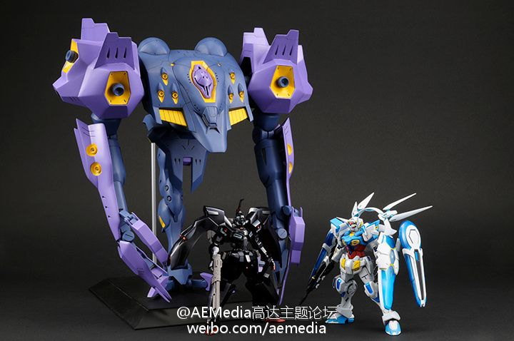Gundam Weapons Gundam Reconguista in G Special - Gundam Kits Collection News and Reviews