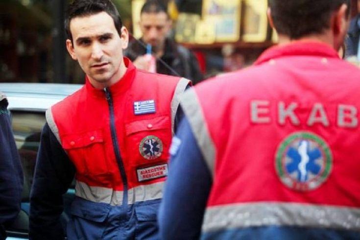 ΕΙΔΙΚΟΤΗΤΑ ΔΙΑΣΩΣΤΗΣ: Τα περιστατικά βίας σε βάρος εργαζομένων στο ΕΚΑΒ ...
