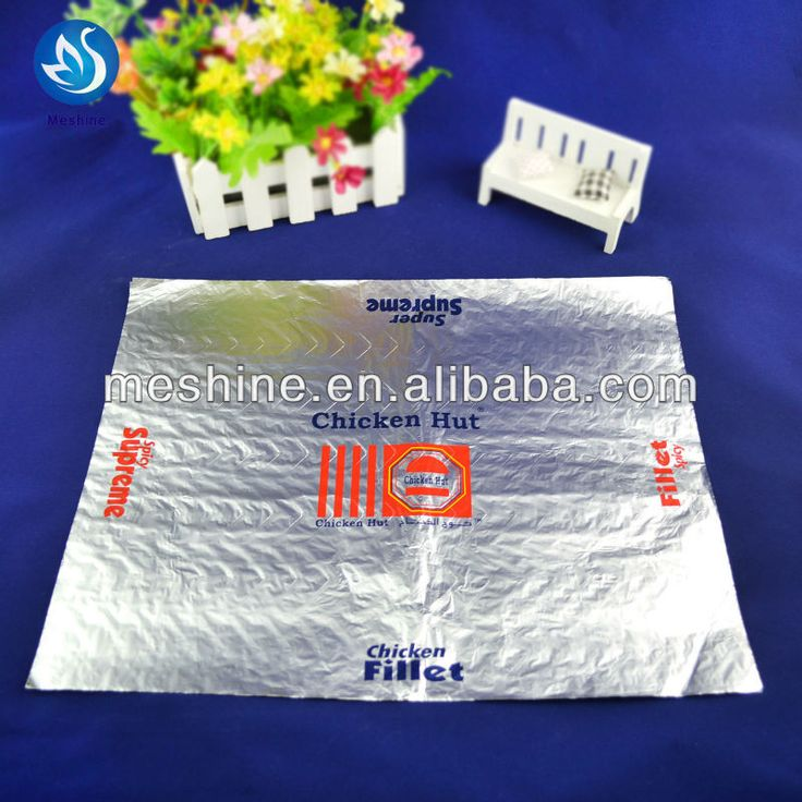 embossed aluminum foil sheet for burger wrapping/food wrapping alumium foil sheet, View food wrapping aluminum foil sheet, Product Details from Hangzhou Meshine Import And Export Co., Ltd. on Alibaba.com
