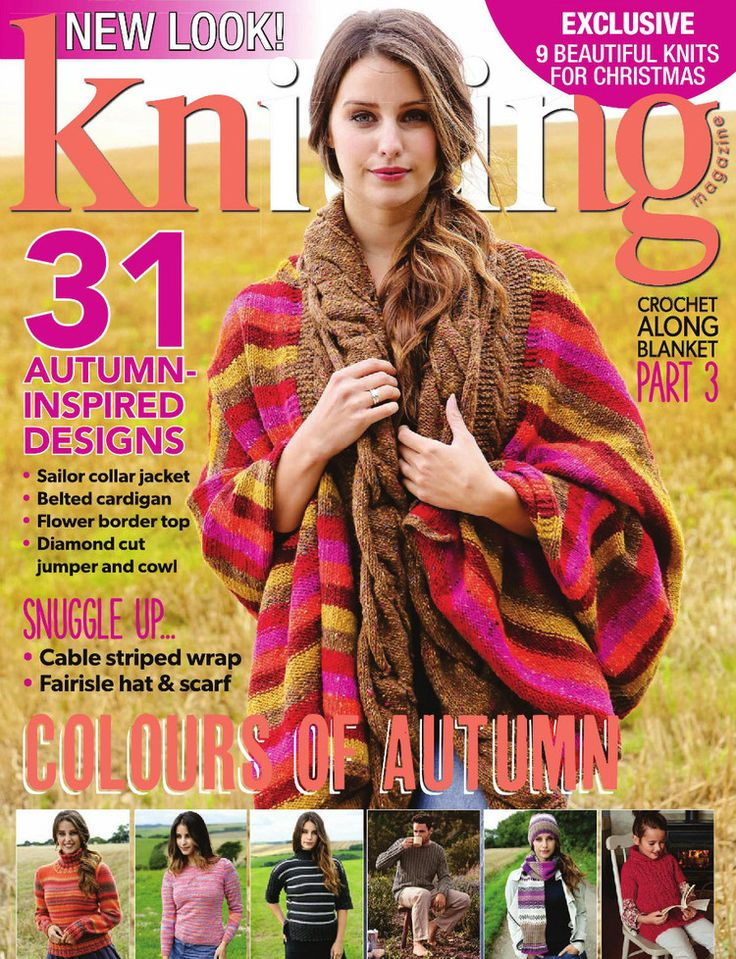 Knitting  Issue 148 2015 - 轻描淡写 - 轻描淡写