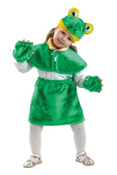 Магазин детских костюм лягушки