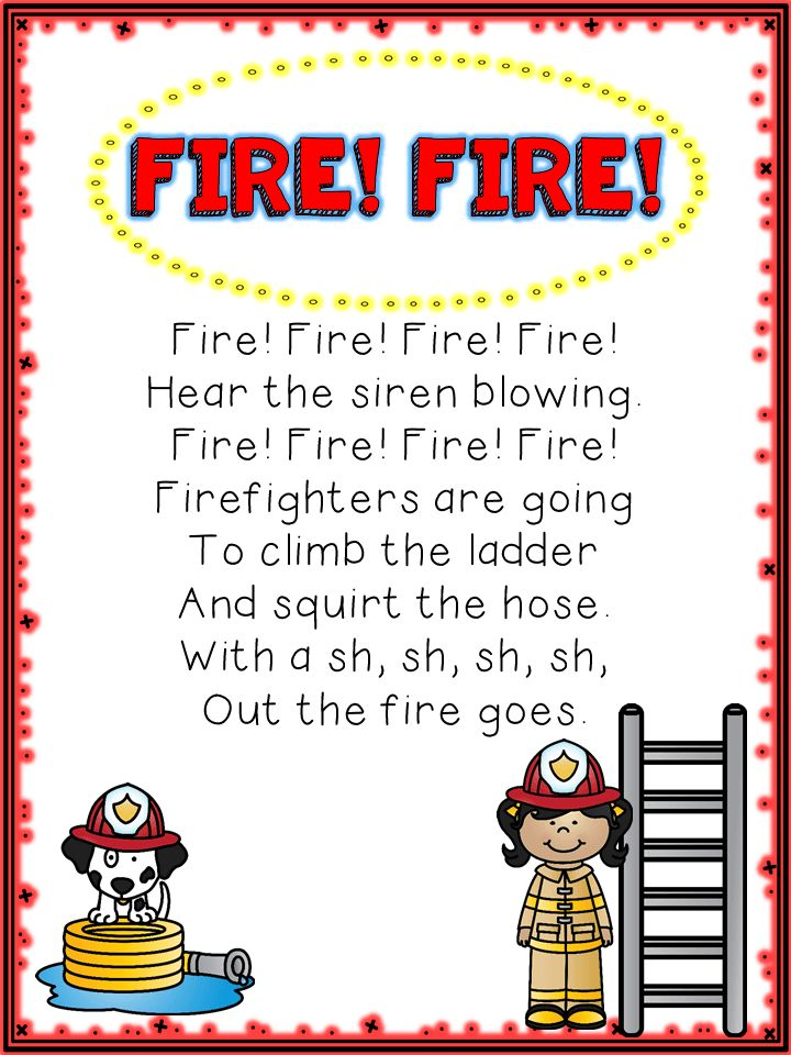 Fire Safety and a Free Emergent Reader Fire safety