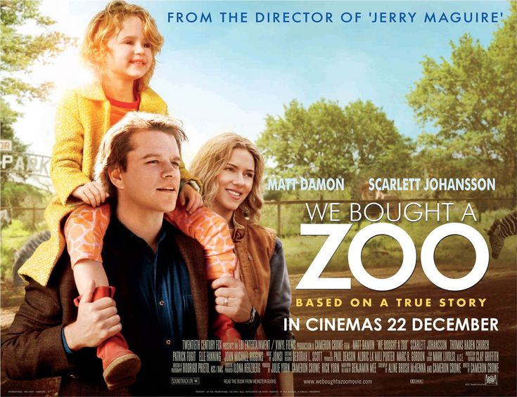 I absolutely LOVED this movie!  A slight language problem but I thought really touching in a lot of ways.