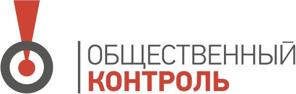 logo.png (600×191)