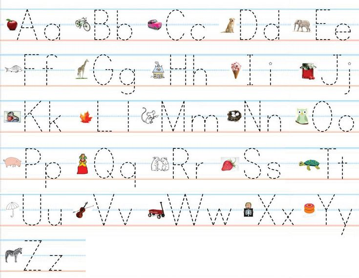 Alphabet Practice Worksheets Colorful See the category to ...