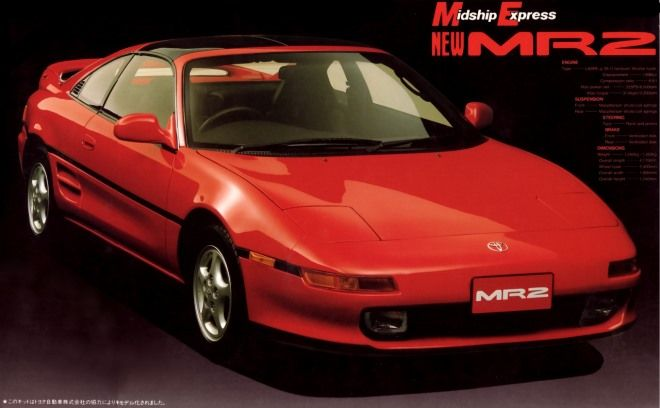トヨタ MR2/ TOYOTA MR2
