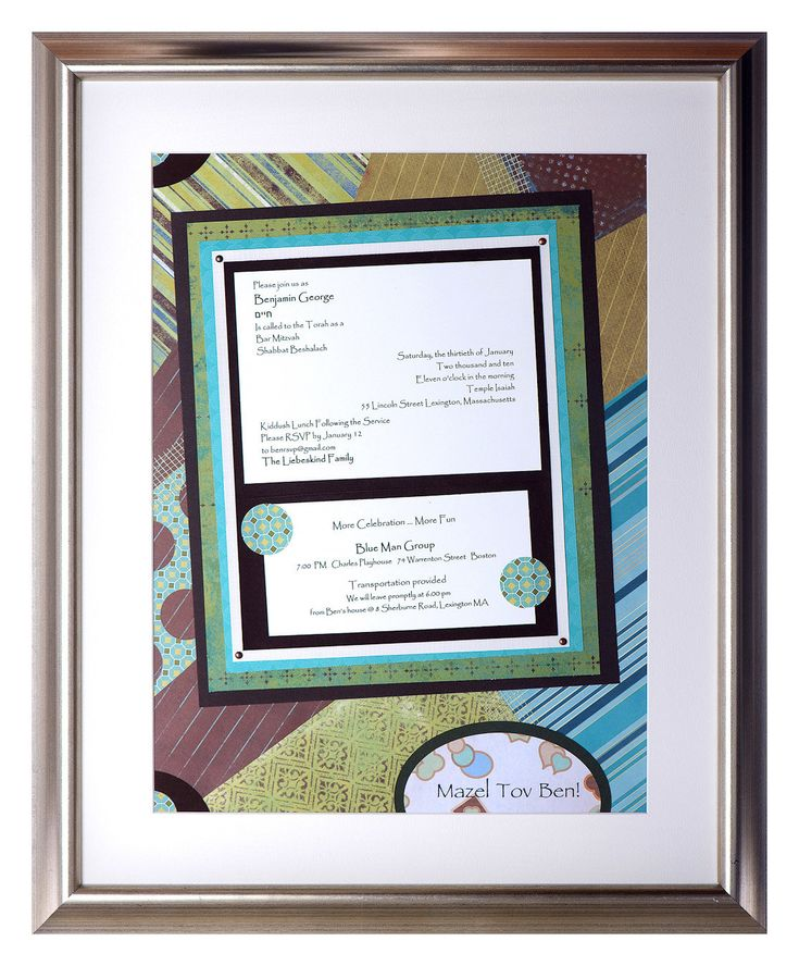 11 best unique gifts for bar mitzvahs framed bar mitzvah unique framed bar mitzvah invitation keepsake a gift they will love and remember large stopboris Choice Image