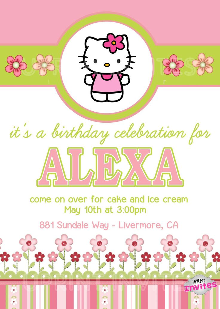 www uprint com templates - 28 best images about girl invitations on pinterest shops