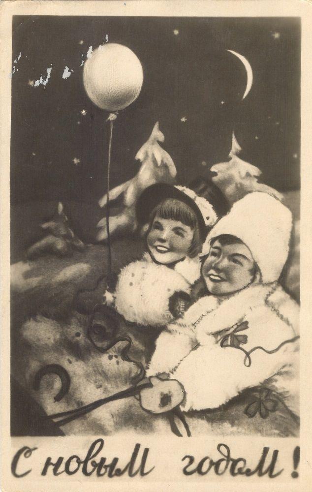 Рождественские открытки 40х годов, днем рождения фотографа