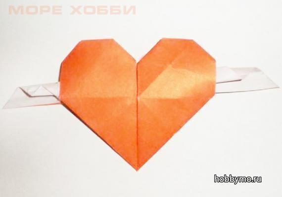 Сердце с крыльями (оригами). Валентинка своими руками