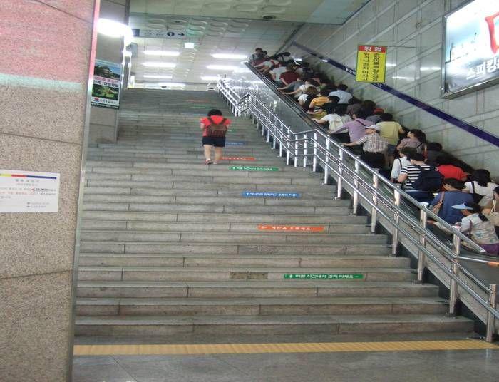 지하철 피아노 계단