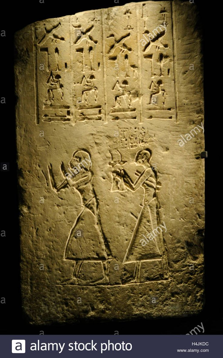 Relief depicting the name and titles of the High Priest of Memphis. The priest appears with shaved head carrying the offerings to the God. Egypt. Museum of Mediterranean and Near Eastern Antiquities. Stockholm. Sweden.