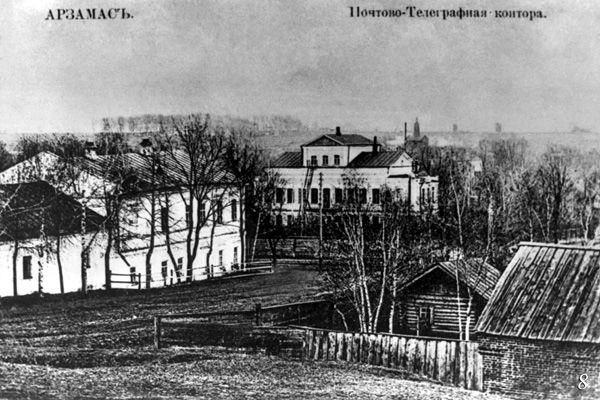 Почтово-Телеграфная контора  Здание на снимке в центре - Почтово-Телеграфная контора, одно из 5 первых каменных построек 18 века. Здесь оформлял путевые документы А.С.Пушкин, направляясь в свое имение Б.Болдино.