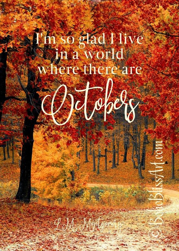 L M Montgomery Quote I M So Glad We Live In A World Where There Are Octobers Autumn Quote Wall Art Fall Decor Instant Download October Quotes Wall Art Quotes Nature Quotes