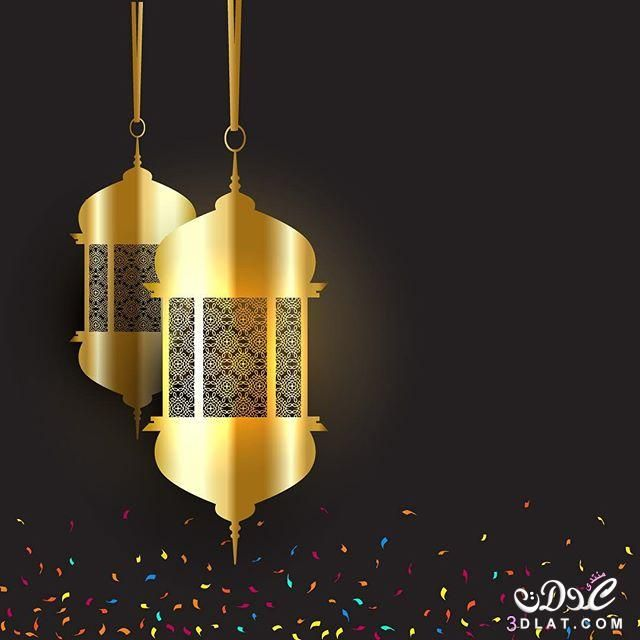 خلفيات دينيه للتصميم خلفيات إسلاميه للتصميم جديده وحصريه Flower Background Wallpaper Ceiling Lights Flower Backgrounds
