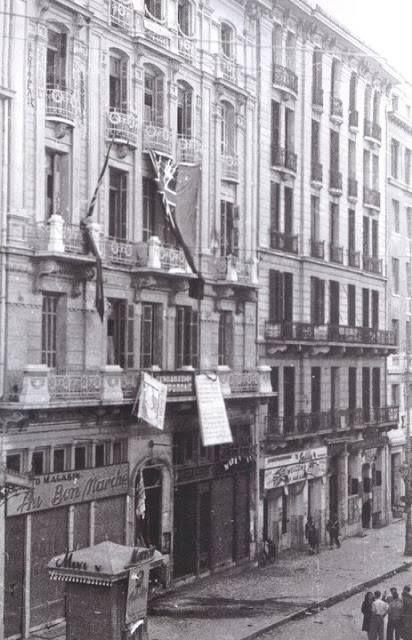 1944 ~ Stadiou street, Athens