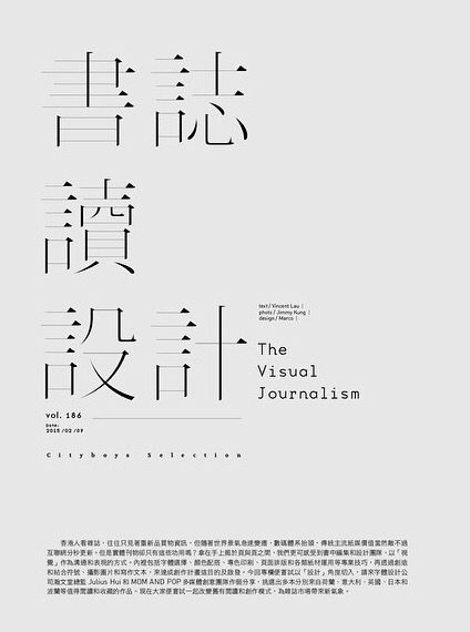 chinese fonts design