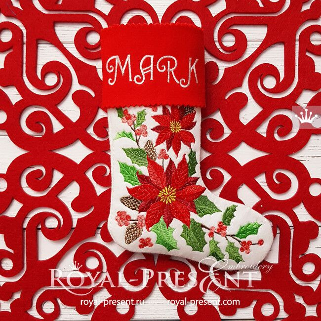 ITH Machine Embroidery Design Christmas Sock with cuffs – 4 sizes