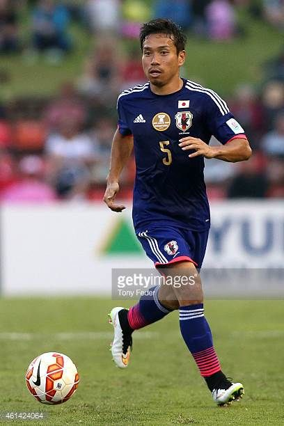 Yuto Nagatomo of Japan in action during the 2015 Asian Cup match between Japan and Palestine at Hunter Stadium on January 12 2015 in Newcastle...