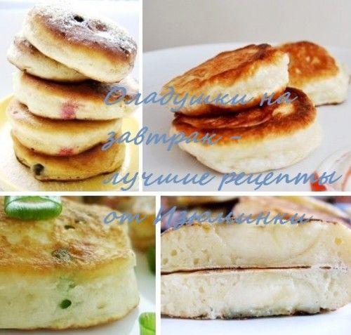 Best Recipes of Tasty Small Pancakes (Oladii)
