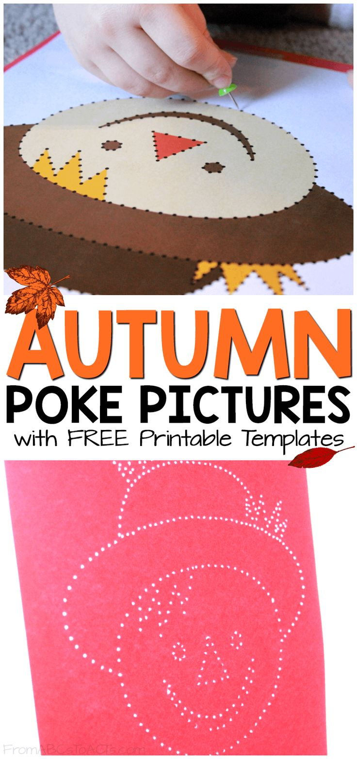 Work on fine motor skills with your preschooler or kindergartner while making some awesome fall decorations for your windows! These fall poke pictures are so much fun and so easy to make!