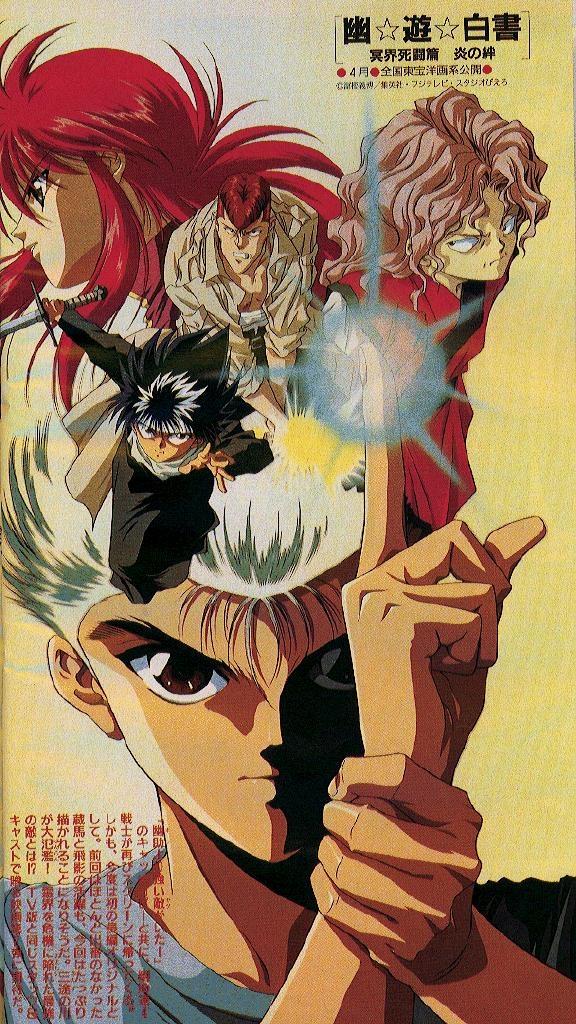 Yu Yu Hakusho, pra sempre no meu coração. <3 Melhor anime de todos os tempos, nunca vai existir melhor!