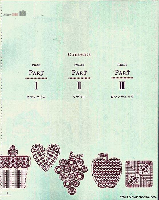 """""""Crochet girls pattern"""". Японский журнал по вязанию крючком.. Обсуждение на LiveInternet - Российский Сервис Онлайн-Дневников"""