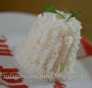 Ρύζι! Το αγαπημένο τόσο των μεγάλων, όσο και των μικρών. Μπορεί να συνοδεύσει κάθε μας γεύμα. Παρακάτω θα δούμε την βασική συνταγή για ρύ...