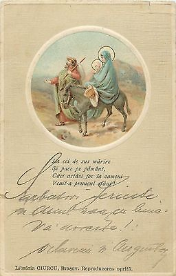 Postcard-1913-Libraria-Ciurcu-Brasov-Romania-Holy-Family-fantasy