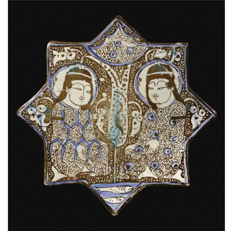 A fine intact Kashan lustre star tile with figures, Persia, 13th Century   Lot   Sotheby's