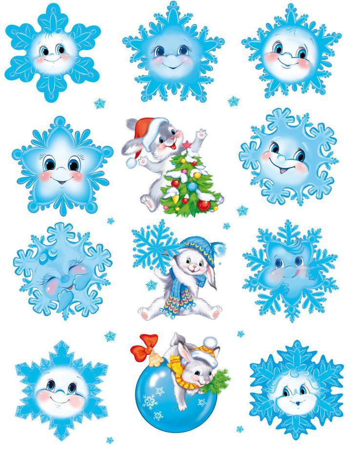 Картинки смешно, рисунки смешных снежинок