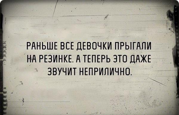 Вам сообщение!