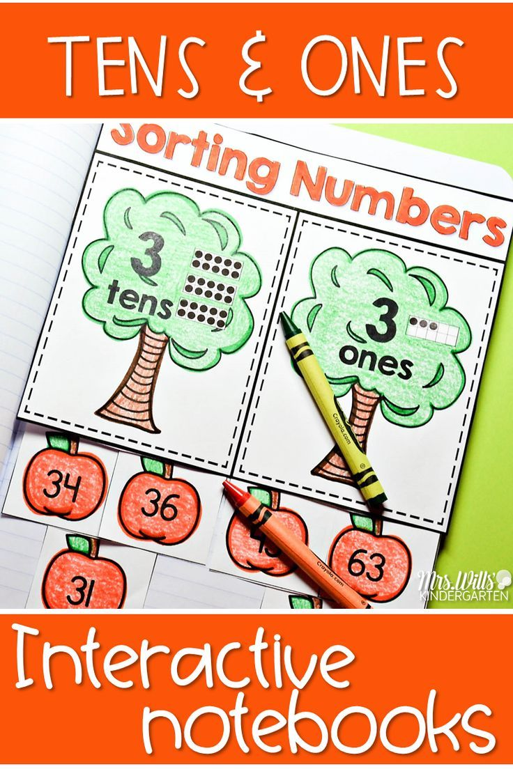 Place value interactive notebook where students work with composing and decomposing numbers. Great activities for kindergarten. Students identify the tens and ones in numbers with this fun activity.