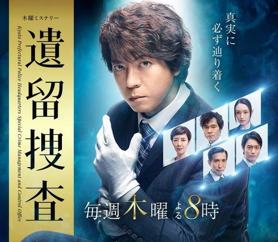 Japanese drama download music free songs (soundtracks) in a MP3 from