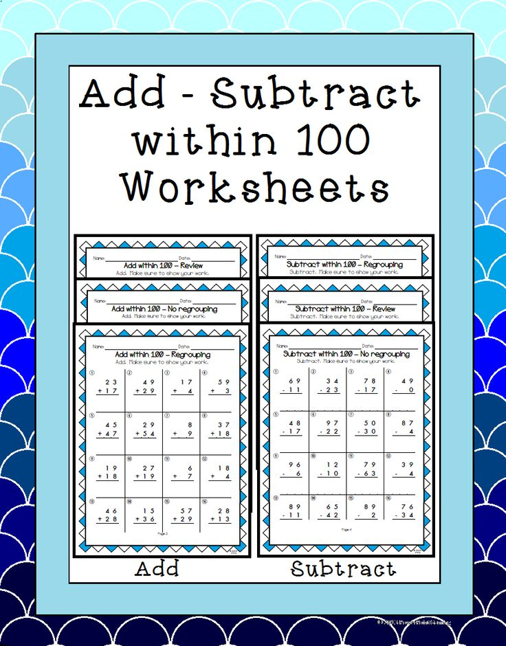 Adding and Subtracting within 100 - 2.NBT.5 : Worksheets ...