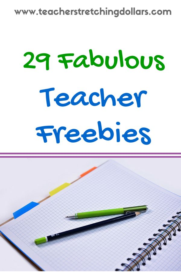 We've round-up 29 Fabulous Teacher Freebies just for you.  For more teacher freebies, discount, and deals check out http://www.teachersstretchingdollars.com/