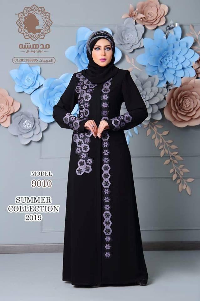 عباية خروج و سهرة Hijab Wedding Dresses Hijab Fashion Fashion