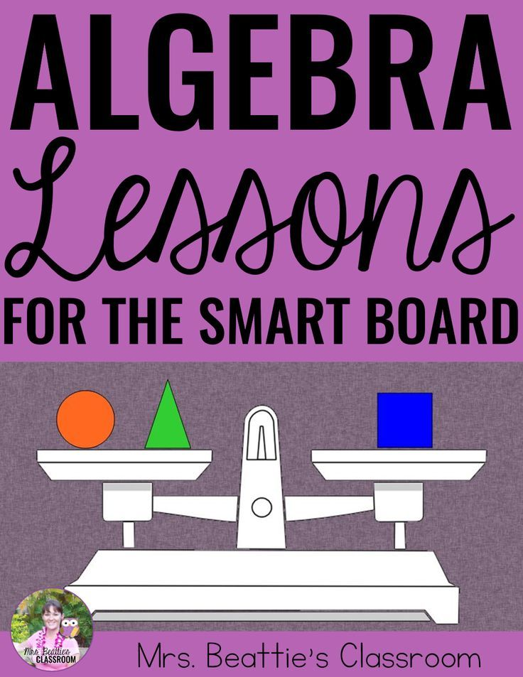 46 best middle school patterns algebra images on pinterest algebra lessons for the smart board fandeluxe Image collections