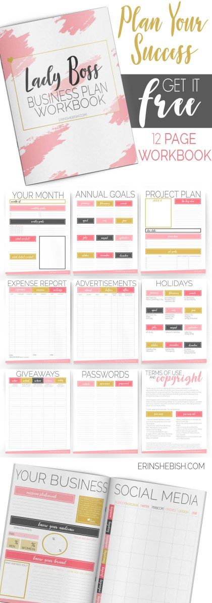 Get your {FREE!} Lady Boss Business Plan Workbook to help you balance your brand, marketing, goals and more!