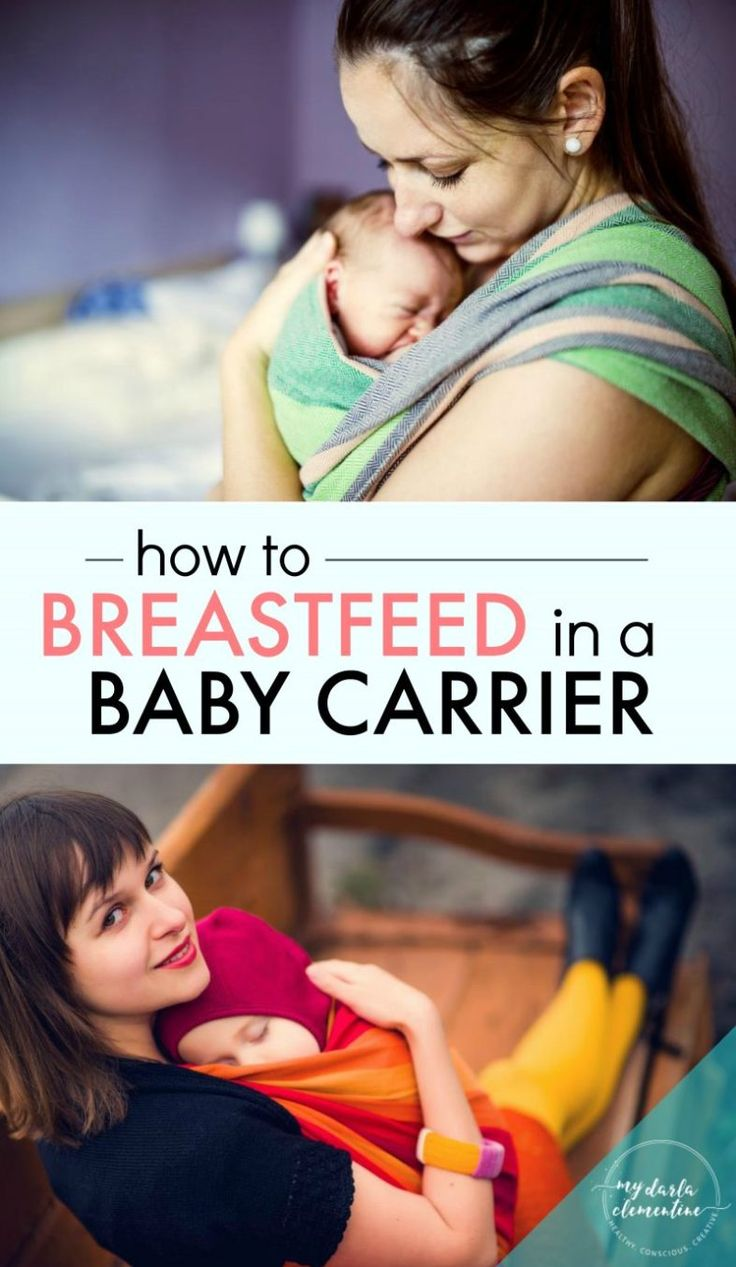 Learn how to breast feed in a sling, wrap, or front baby carrier. Tips on nursing clothes, positioning, when to start. Breastfeeding + nursing while baby wearing provides extra skin-to-skin bonding and makes Mama's life much easier by nursing hands free, and nursing in public with good coverage.