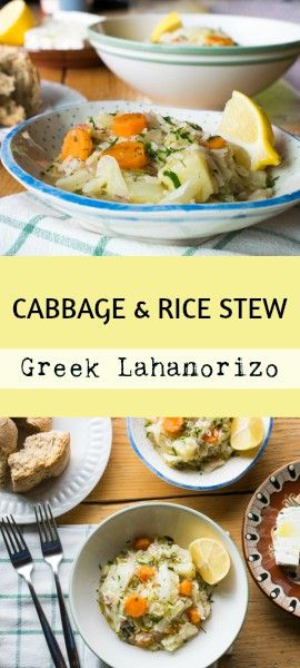 Cabbage and rice stew (Greek Lahanorizo) is one of the most delicious, yet simple to make, dishes of the local cuisine. It is a really tasty vegan recipe!