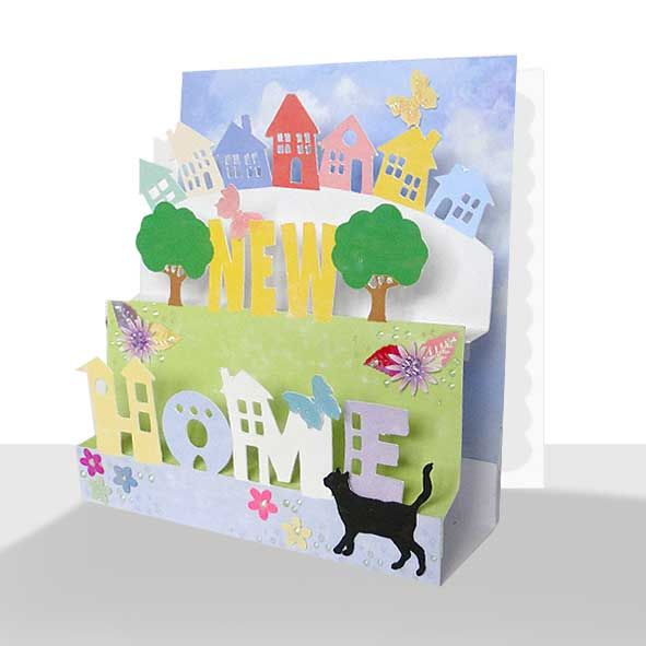3D New Home Card - Luxury Pop Up Handmade, Unique Greeting Cards Online, Buy Luxury Handmade Cards, Unusual Cute Birthday Cards and Quality Christmas Cards by Paradis Terrestre