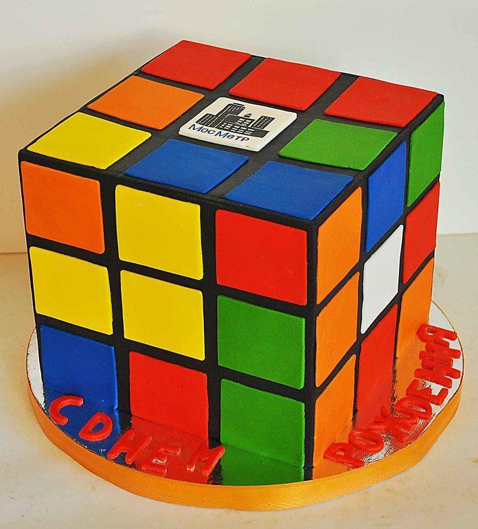 Картинки с днем рождения кубика рубика, подруге люблю тебя