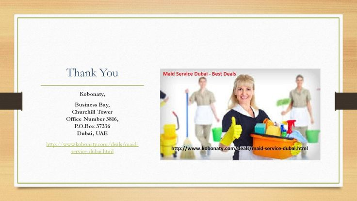 Make your home or office spaces neat and clean with professional maid service Dubai. We have unlimited discount coupons for maid service Dubai, checkout and book maid service Dubai coupons here - http://www.kobonaty.com/deals/maid-service-dubai.html