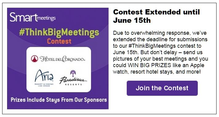 Email newsletter inline ad for in-house contest.