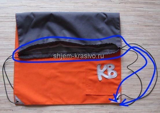 Спортивная сумка - мешок  своими руками: выкройки мастер класс по кройке и шитью
