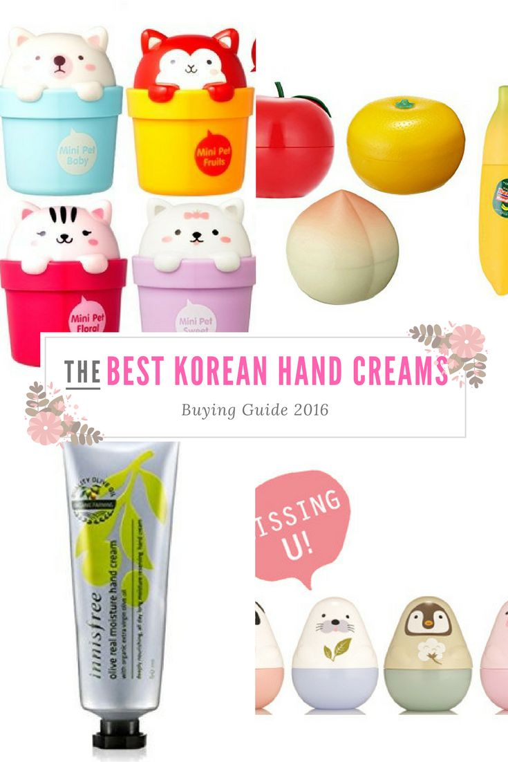 What's better than gorgeous, moisturized, smooth touchable hands? Gorgeous, mositurized, smooth touchable hands that come from an ADORABLE container! That's right, Korea is at it again with their amazing skin care products. Not only are their hand creams ultra moisturizing and great for your skin, they are also packaged in super cute bottles that channels all of our inner child. We've scoped the market, tested, and chose the best Korean Hand creams just for you!